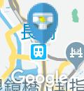 県営バス長崎駅前ターミナルのオムツ替え台情報