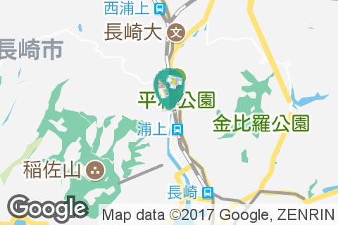 モスバーガー 長崎宝栄店(1F)の授乳室・オムツ替え台情報