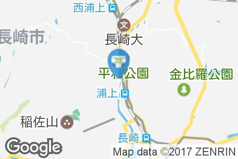 長崎公共職業安定所ハローワーク(1F)のオムツ替え台情報
