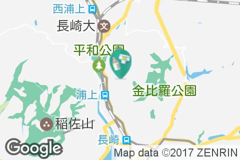 長崎大学病院(1F)の授乳室・オムツ替え台情報
