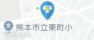 アタックス花立店(1F)のオムツ替え台情報