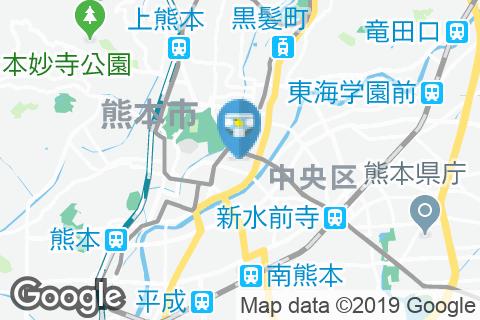 蔦屋書店熊本三年坂(2F)のオムツ替え台情報