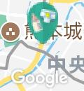 熊本公共職業安定所 マザーズサロン(1F)の授乳室・オムツ替え台情報