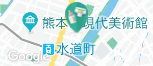 ホテルメルパルク熊本(1F)の授乳室・オムツ替え台情報