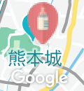 熊本県立美術館 分館の授乳室情報