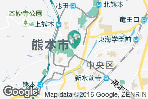 熊本県立美術館 分館の授乳室・オムツ替え台情報