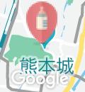熊本家庭裁判所(2F)の授乳室情報