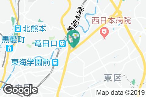 ネクステージ熊本東の授乳室・オムツ替え台情報