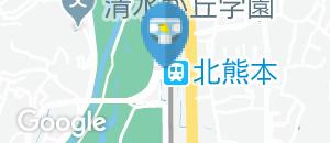 北熊本駅(改札内)のオムツ替え台情報