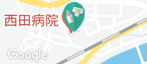 西田病院(1F)の授乳室・オムツ替え台情報