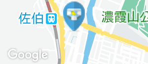 マックスバリュ・佐伯駅前店(1F)のオムツ替え台情報