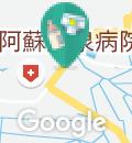 阿蘇プラザホテルの授乳室・オムツ替え台情報