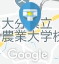 ジョイフル三重町店(1F)のオムツ替え台情報