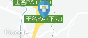 玉名PA  下りのオムツ替え台情報