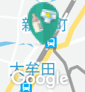 大牟田市市民活動等多目的交流施設えるる(1F)の授乳室・オムツ替え台情報