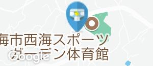 道の駅 さいかい 「みかんドーム」のオムツ替え台情報