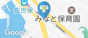 ガスト 佐世保駅南店のオムツ替え台情報
