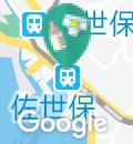えきまち1丁目(1F)(佐世保)の授乳室・オムツ替え台情報