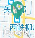 西鉄柳川駅(改札外)(1F)の授乳室・オムツ替え台情報