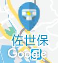 天津包子館(2F)のオムツ替え台情報