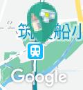 筑後広域公園(案内所)の授乳室・オムツ替え台情報