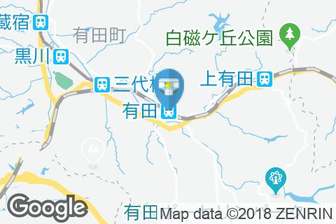 松浦鉄道 有田駅(改札外)のオムツ替え台情報