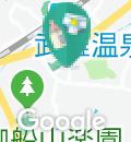 武雄図書館(1F)の授乳室・オムツ替え台情報