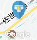 西松屋チェーン 新アクロスプラザ武雄店のオムツ替え台情報