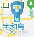 宇和島駅のオムツ替え台情報