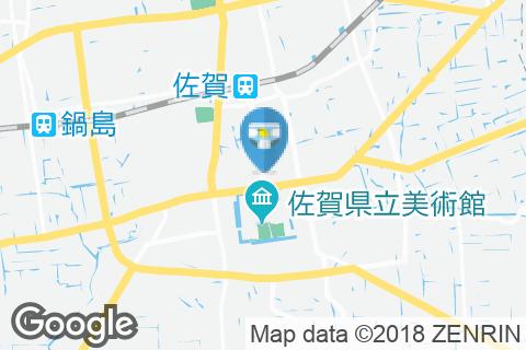 佐賀バルーンミュージアム(1F)のオムツ替え台情報