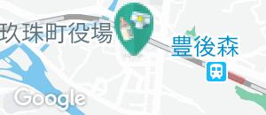 玖珠町役場(1F)の授乳室・オムツ替え台情報
