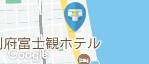亜李蘭 別府店(2F)のオムツ替え台情報