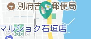マックスバリュ別府店(1F)の授乳室・オムツ替え台情報