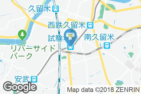 試験場前駅(改札内)のオムツ替え台情報