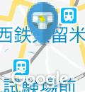 花畑駅(改札内)のオムツ替え台情報