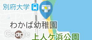 TSUTAYA別府上人ケ浜店(1F)のオムツ替え台情報