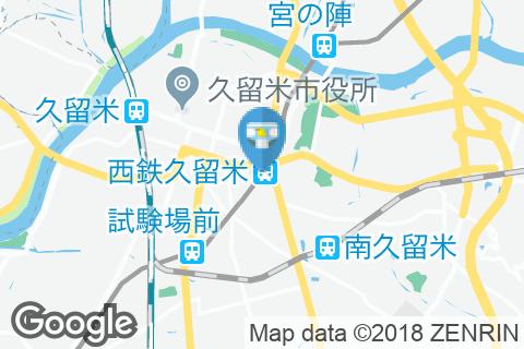 西鉄久留米駅(改札内)のオムツ替え台情報