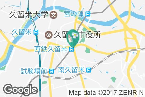 岩田屋久留米店の授乳室・オムツ替え台情報