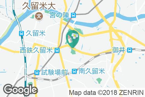 石橋文化会館(1F)の授乳室・オムツ替え台情報