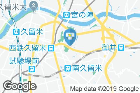 福岡県久留米総合庁舎(1F)のオムツ替え台情報
