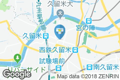 スシロー 久留米通町店(1F)のオムツ替え台情報