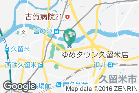 ゆめタウン久留米店 フードコート側(2F)の授乳室・オムツ替え台情報