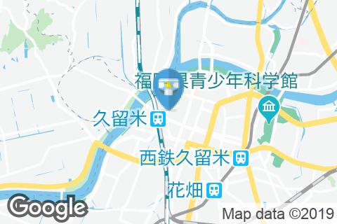 チャイナ梅の花 久留米店(1F)のオムツ替え台情報