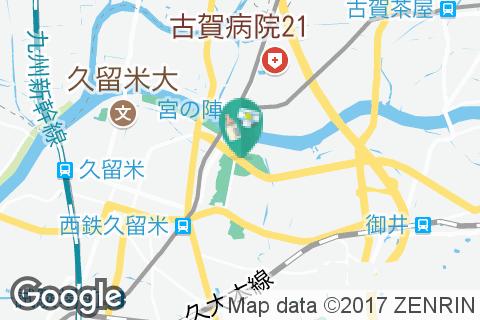 ネッツトヨタ西日本の授乳室・オムツ替え台情報