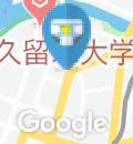 昭和建設株式会社 櫛原展示場のオムツ替え台情報