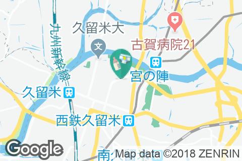 トヨタカローラ福岡 櫛原店(1F)の授乳室・オムツ替え台情報