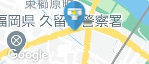 ネッツトヨタ櫛原店(1F)のオムツ替え台情報