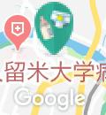 バースデイ久留米櫛原店の授乳室・オムツ替え台情報