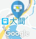 ディスカウントドラッグ コスモス 須崎店(1F)のオムツ替え台情報