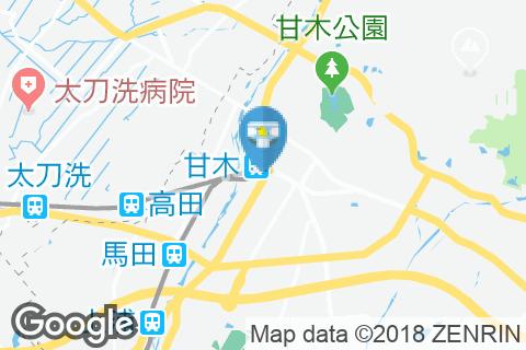 西日本鉄道(西鉄) 甘木駅(改札内)のオムツ替え台情報
